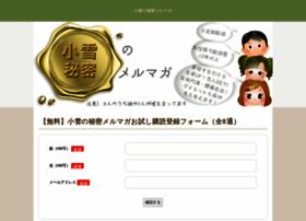 koyuki-ok.info