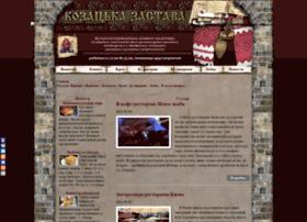 kozachka.kr.ua