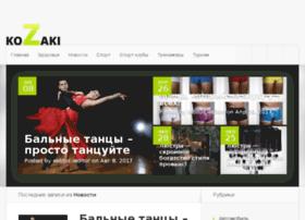 kozaki.in.ua