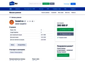 kozel.ru