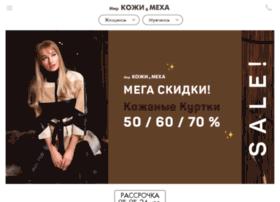 kozha.ru