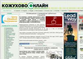 kozhuhovo.com