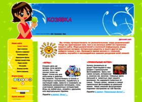 koziavka.ucoz.ru