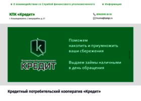 kozmakredit.ru