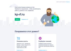 kp-rf.ru