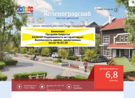 kp-zelenogradsky.ru