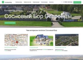 kpbor.ru