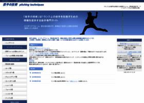 kpitcher.net