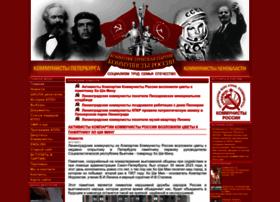 kplo.ru