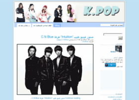 kpopforeverlove.wordpress.com