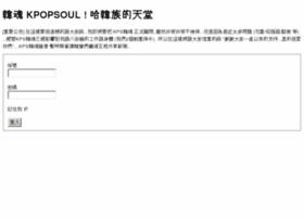 kpopsoul.com