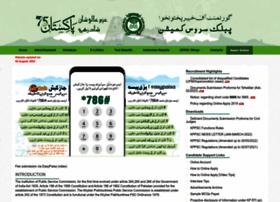 kppsc.gov.pk