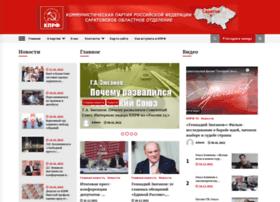 kprf-saratov.ru