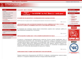kprf-udm.ru