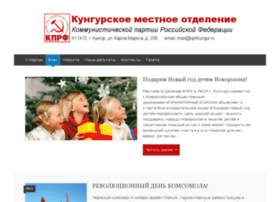 kprfkungur.ru