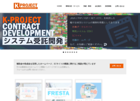 kproject.co.jp