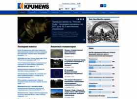 kpunews.com