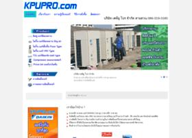 kpupro.com