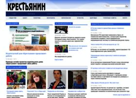 kr-news.ru