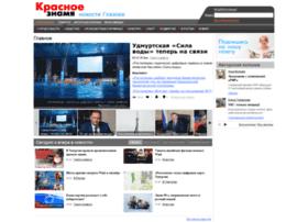 kr-znamya.ru