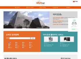 kr.aiyonet.com