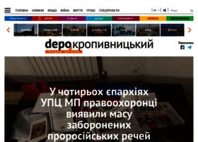 kr.depo.ua