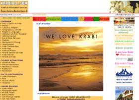 krabiall.com