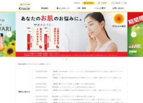 kracie.co.jp