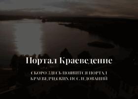kraevedenie.com