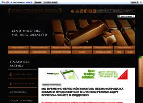 kraizman.com