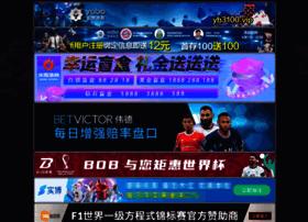 krakowtours24.com