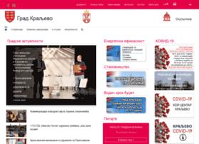 kraljevo.org