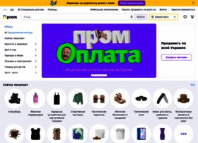 kramatorsk.prom.ua