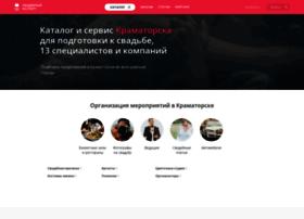 kramatorsk.unassvadba.ru