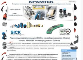 kramtek.com.ua
