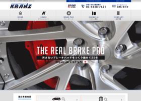 kranz-automotive.co.jp