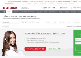 kras.etagi.com