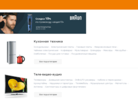 kras.rbt.ru