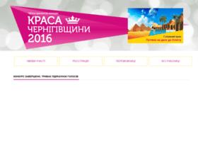 krasa.cheline.com.ua