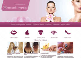 krasdostup.ru