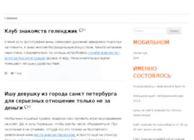 krasivo-zhivi.ru