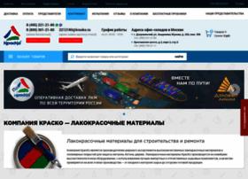 krasko.ru