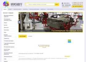 kraskoff.ru