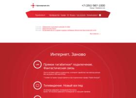 kraslan.ru