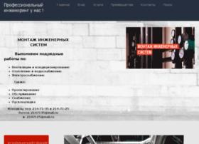 krasmontag.ru
