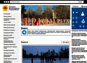 krasnaya-pahra.ru
