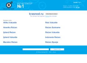 krasnod.ru