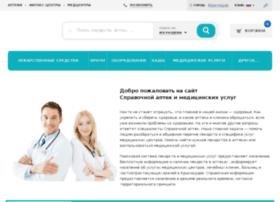 krasnodar.003ms.ru