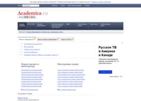 krasnodar.academica.ru