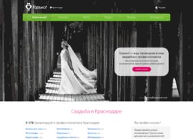 krasnodar.gorko.ru